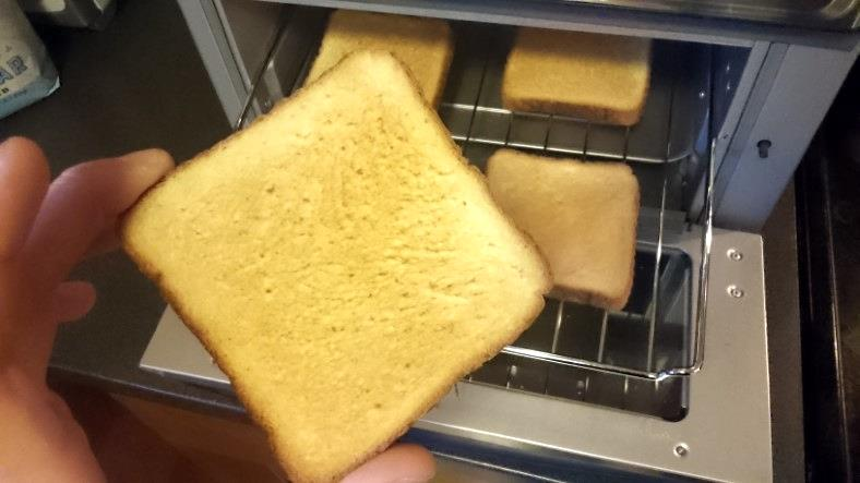 Toaster oven toast results example image